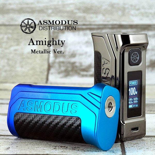 asmodus-amighty-mod-UK-gradient-blue