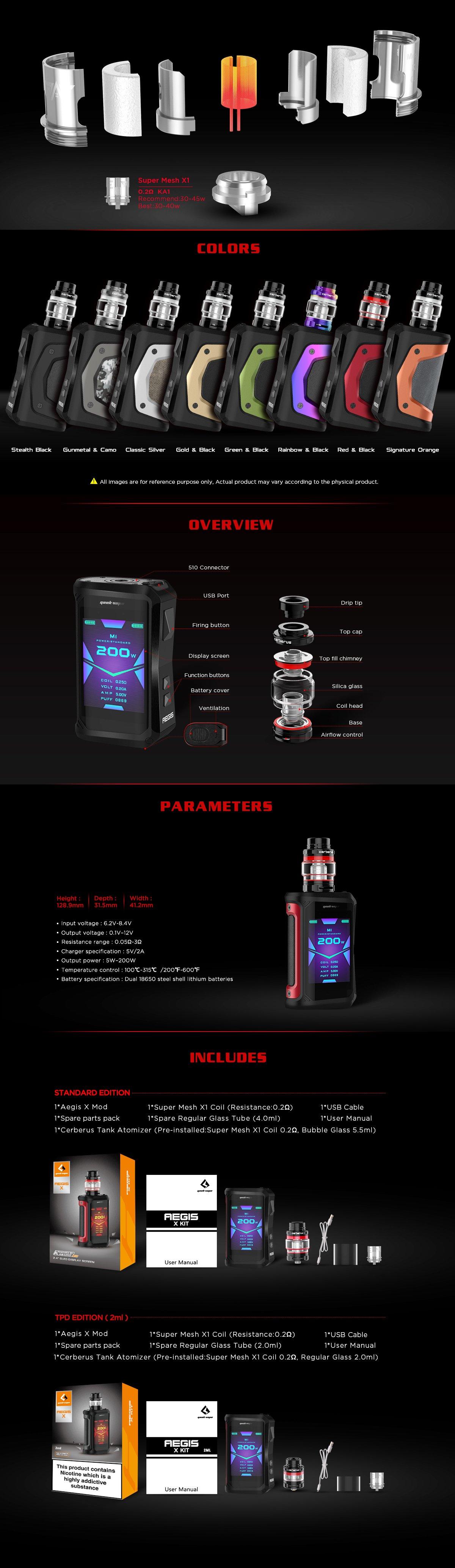 Geek Vape Aegis X Kit UK specs